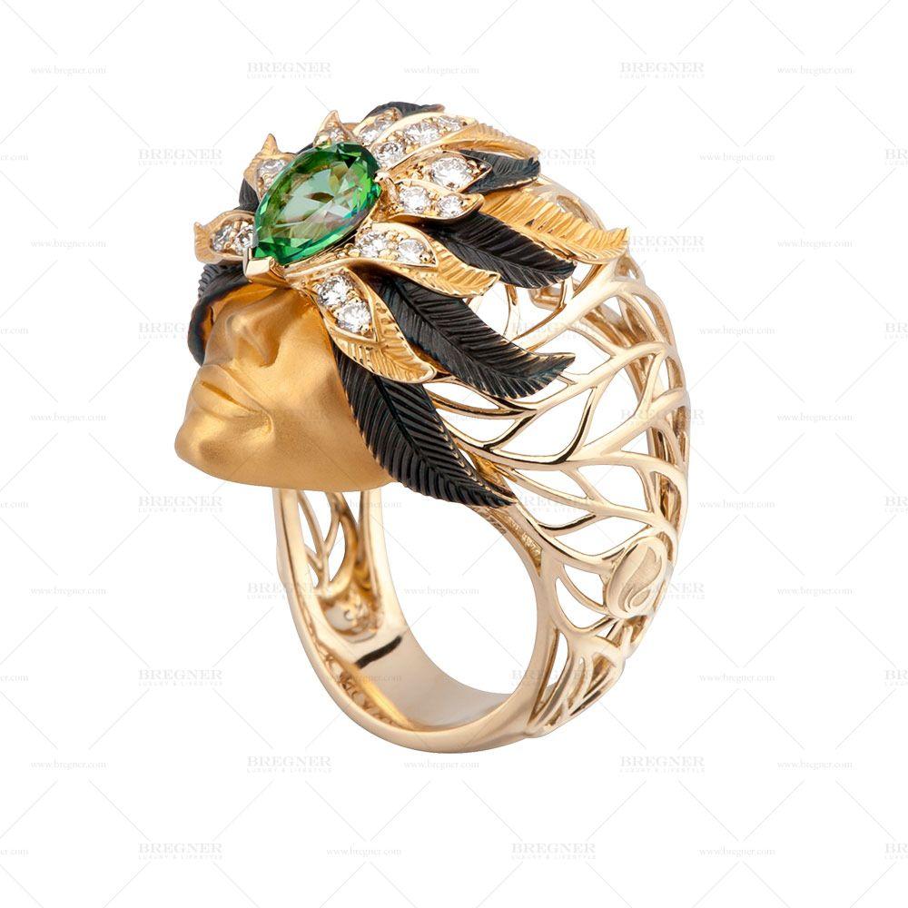 Ring Hechizo
