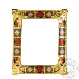 Picture frame 35 cm