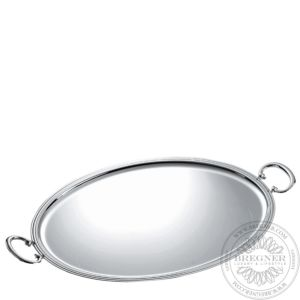 Oval Tray with Handles 53 cm