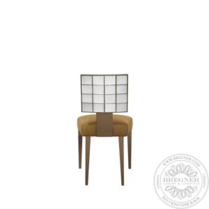 Coutard Chair By Pierre-Yves Rochon