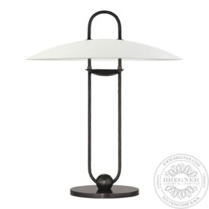 Cara Sculpted Table Lamp In Bronze With Plaster White Shade