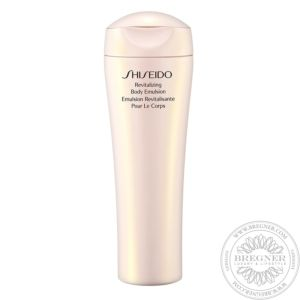 Shiseido Body care Revitalizing Body Emulsion 200 ml